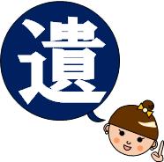 wakiga-iden