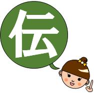 wakiga-uturu